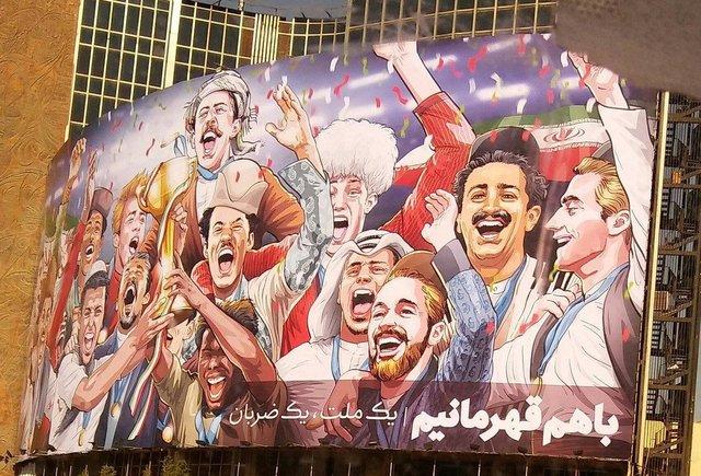 دیوارنگاره میدان ولیعصر اصلاح یا حذف شود