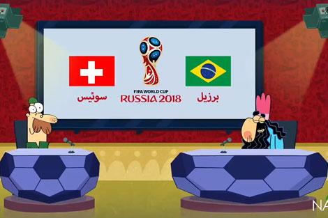 آنالیز بازیکن تیم ملی برزیل در دیرین دیرین!