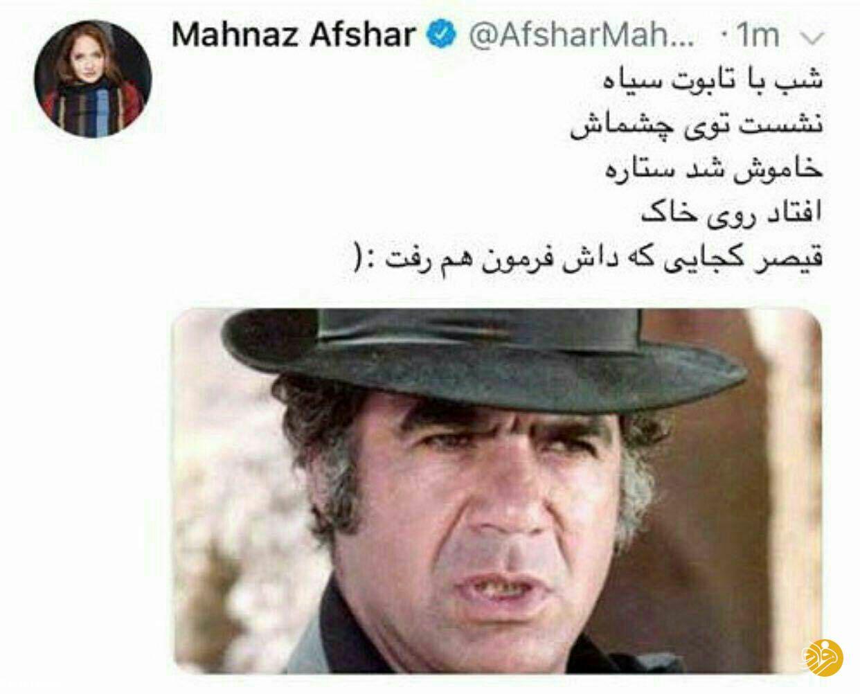 ناصر ملکمطیعی درگذشت