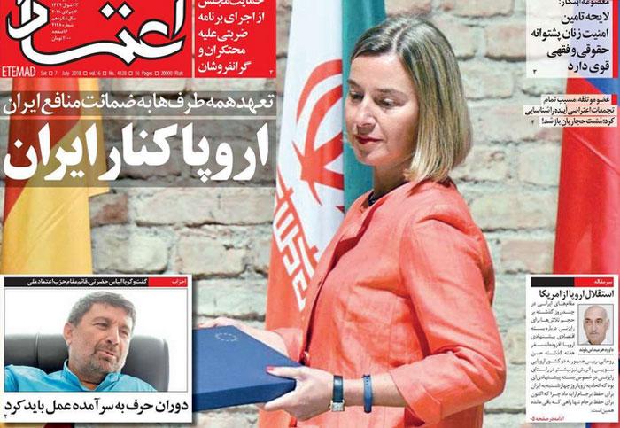 مذاکرات ایران و اروپا؛ خوشبینها و بدبینها چه میگویند؟