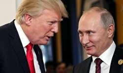 گاردین: اتحاد نامقدس ترامپ و پوتین ممکن است به جنگ با ایران ختم شود