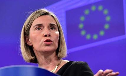آخرین فرصت اروپا برای نجات برجام