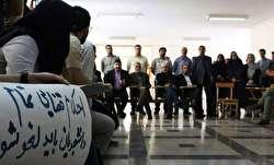 تلاشهای دیرهنگام دولت درباره دانشجویان بازداشتی