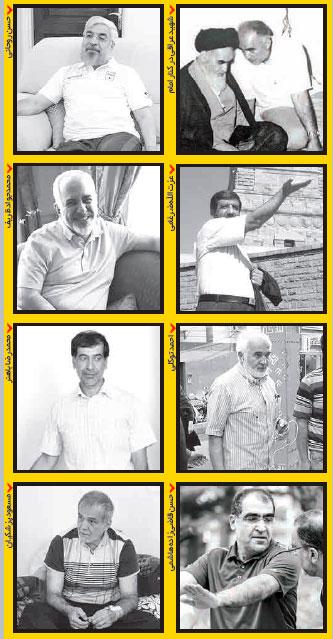 انقلابیون و پیراهن آستین کوتاه از آغاز تا امروز!