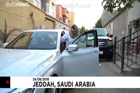 (ویدئو) شاهزاده سعودی ویدئوی رانندگی دخترش را منتشر کرد