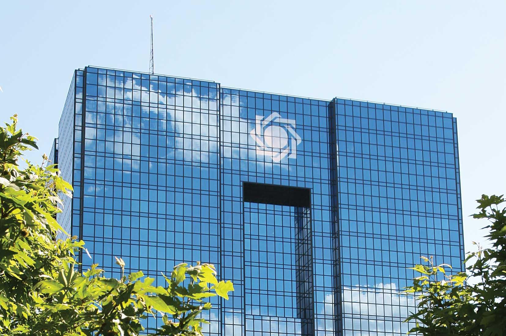 بانک مرکزی دستورالعمل خرید و فروش ارز در صرافیهای مجاز را ابلاغ کرد
