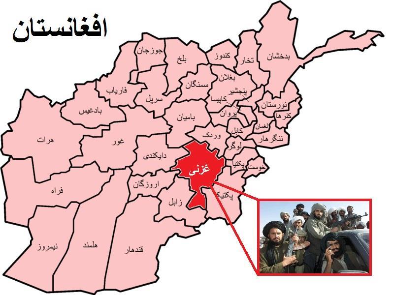شهر «غزنی» افغانستان در آستانه سقوط