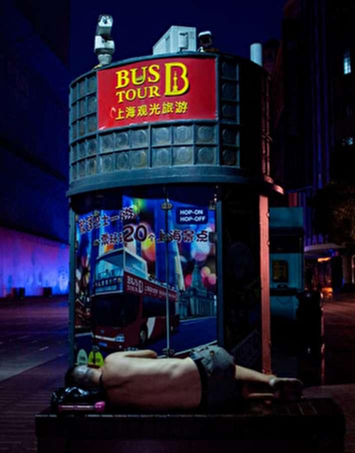 (تصاویر) چینیها خیابان خواب شدند!