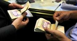 نفرینِ اقتصاد ایران؟!