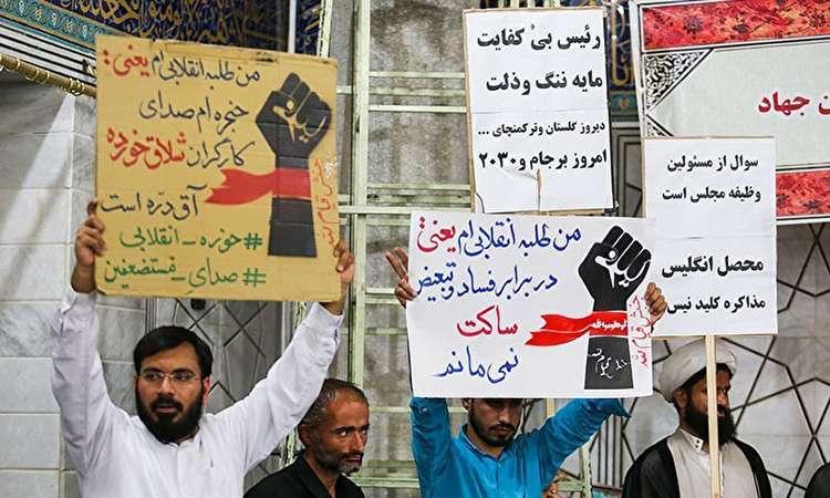 جنجال یک تجمع؛ تهدید به مرگ و زمینه سازی حذف دولت روحانی؟!