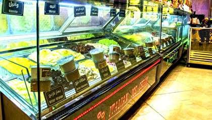 بستنی گران شد