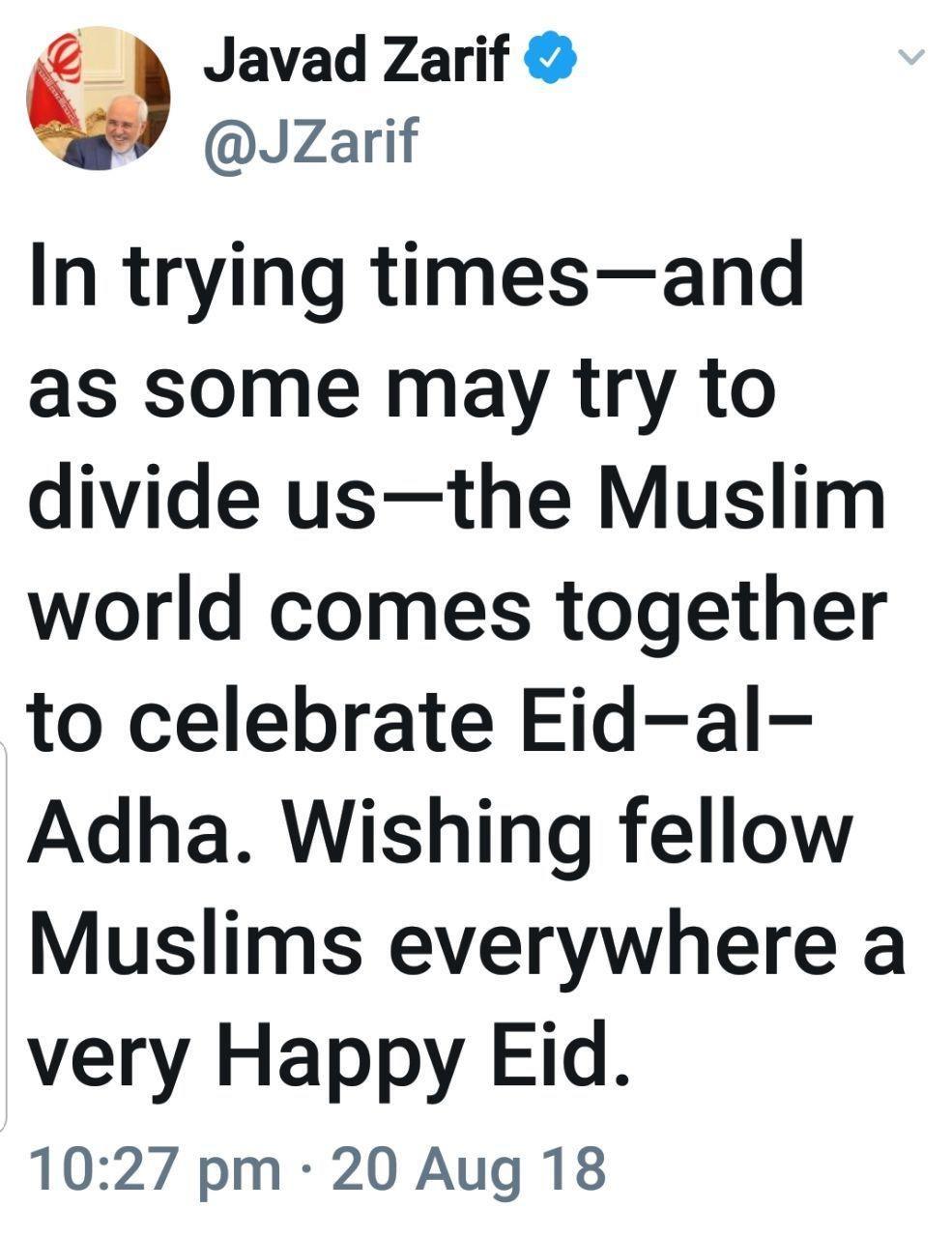 تبریک توئیتری ظریف به مناسبت عید قربان