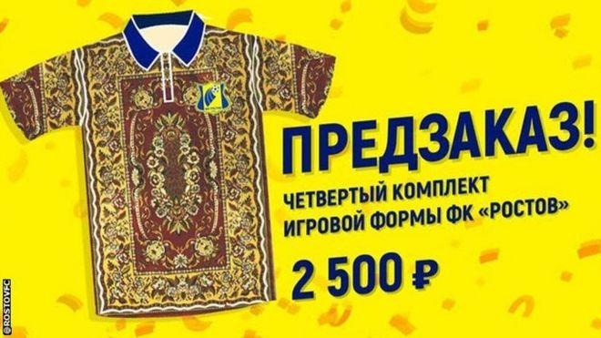 (تصاویر) فرش شانس روستوف؛ پیراهن عجیب تیم عزتاللهی