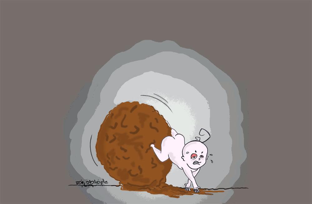 (کارتون) مصائبِ نورسیده!/////