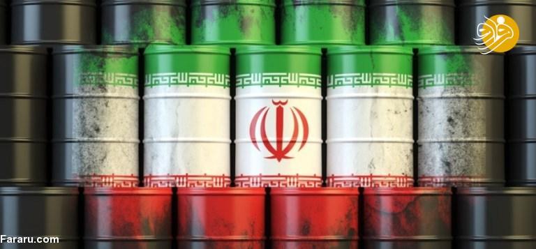کارزار بیامان آمریکا علیه نفت ایران