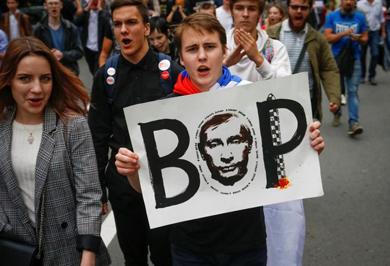(تصاویر) تظاهرات گستره روسها علیه قانون بازنشستگی