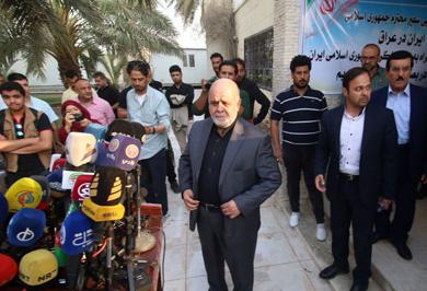 (تصاویر) افتتاح کنسولگری جدید ایران در بصره