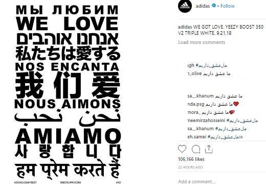 رمزگشایی از پست فارسی خواننده مشهور آمریکایی