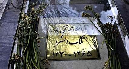 سرنوشت «ظهیرالدوله»: یک روز در هفته و اول آقایان و بعد خانمها!