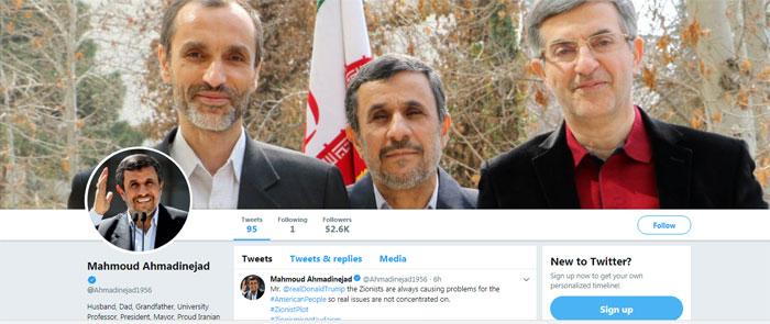 احمدینژاد در توئیتر چه میکند؟