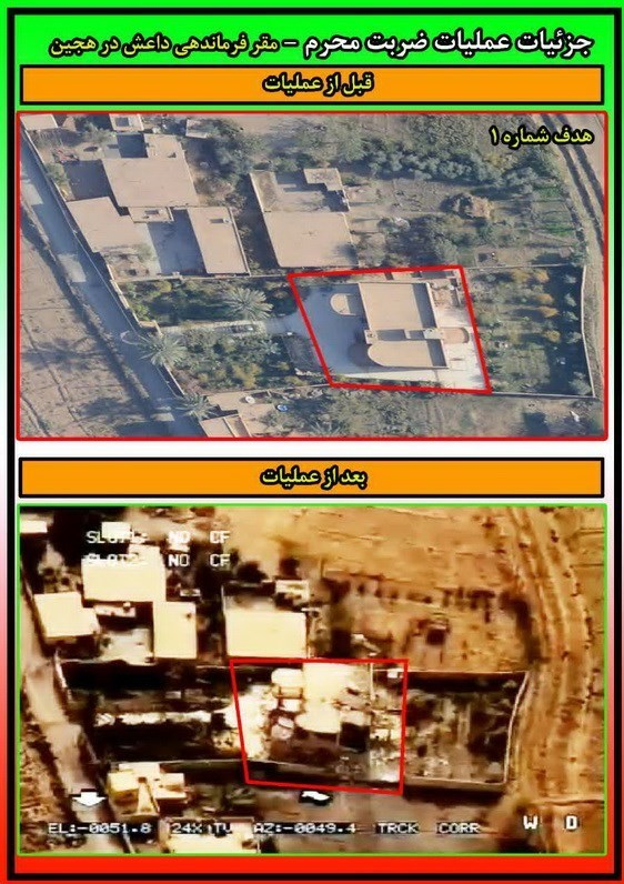 انتشار اولین تصاویر از محل اصابت موشکهای سپاه