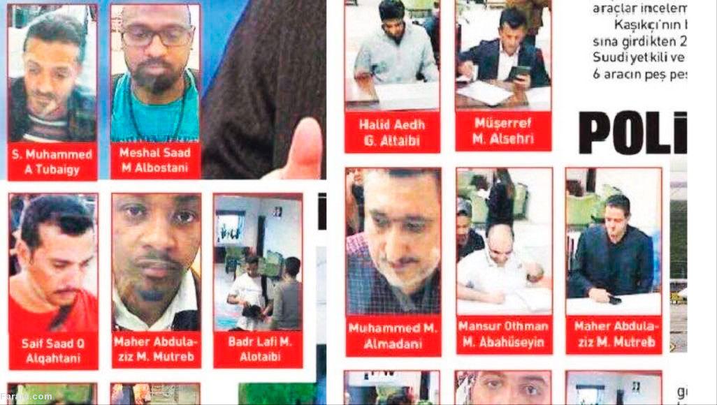 انتشار تصاویر مظنونان سعودی مرتبط با پرونده خاشقجی