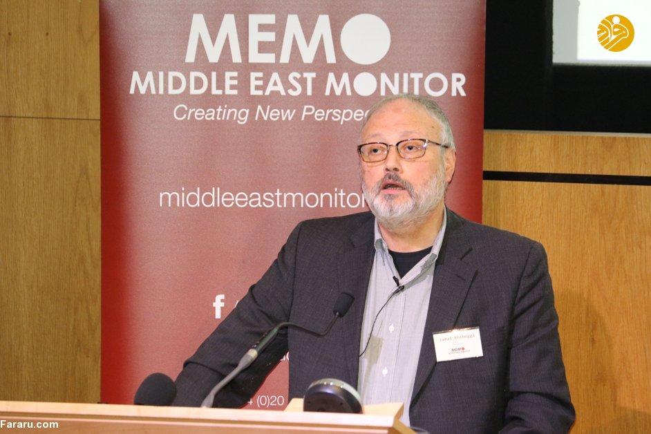 (ویدئو) ورود خاشقجی و تیم اطلاعاتی سعودی به کنسولگری