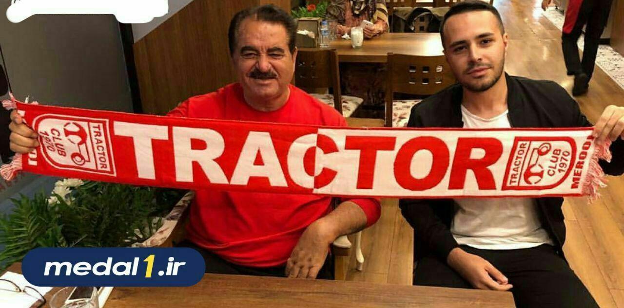 تصویری از خواننده معروف ترکیهای با پرچم باشگاه ایرانی
