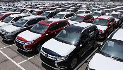 تازهترین قیمت خودروهای داخلی و وارداتی