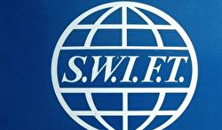 نیویورکتایمز: تحریمهای جدید ایران با مانع سوئیفت مواجه میشود