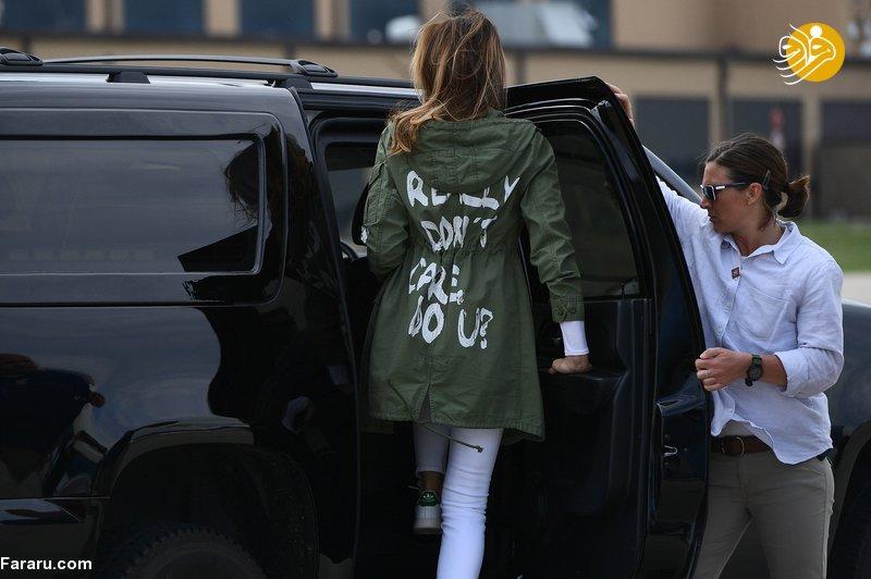 (تصویر) افشای راز ملانیا ترامپ پس از چند ماه