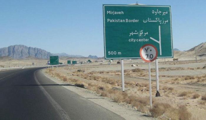 جزییات ربودن نیروهای امنیتی در میرجاوه/ واکنش ایران چه خواهد بود؟