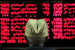 دلایل افت و خیز بازار سرمایه