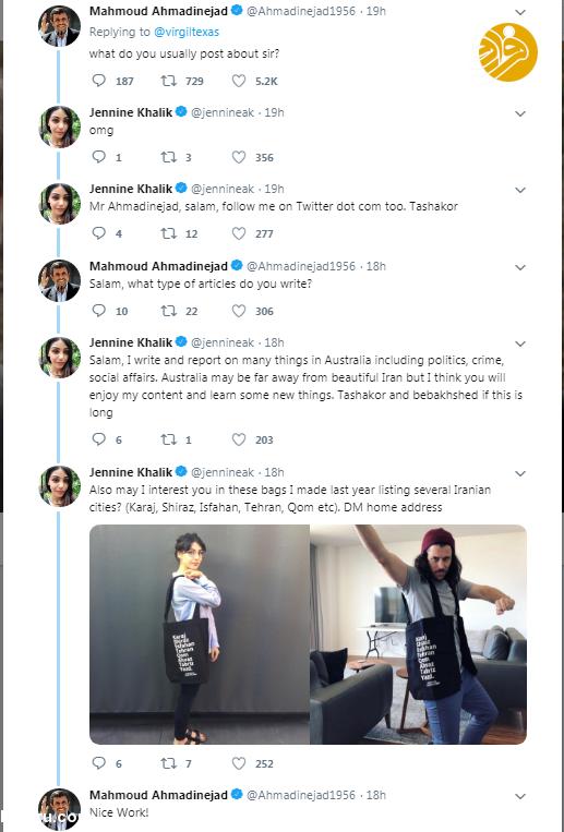 دلوقلوه توئیتری احمدینژاد با کاربران خارجی