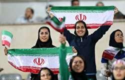 واکنشهای تند به حضور محدود زنان در ورزشگاه آزادی