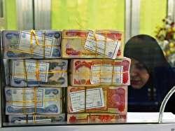 دینار عراق؛ قیمت و هر آنچه باید درباره آن برای سفر اربعین بدانید