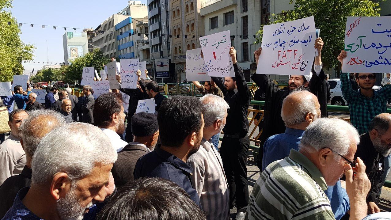 (تصاویر) اعتراض به تصویب «FATF» بعد از نماز جمعه