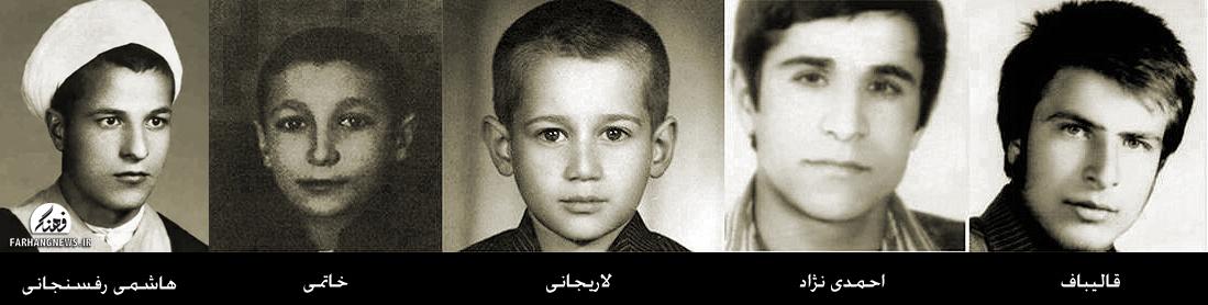 عکس قدیمی از جوانی احمدینژاد، قالیباف، هاشمی و لاریجانی