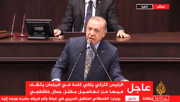 خط و نشان اردوغان برای عربستان: میدانیم آمر عملیات قتل خاشقچی چه کسی است