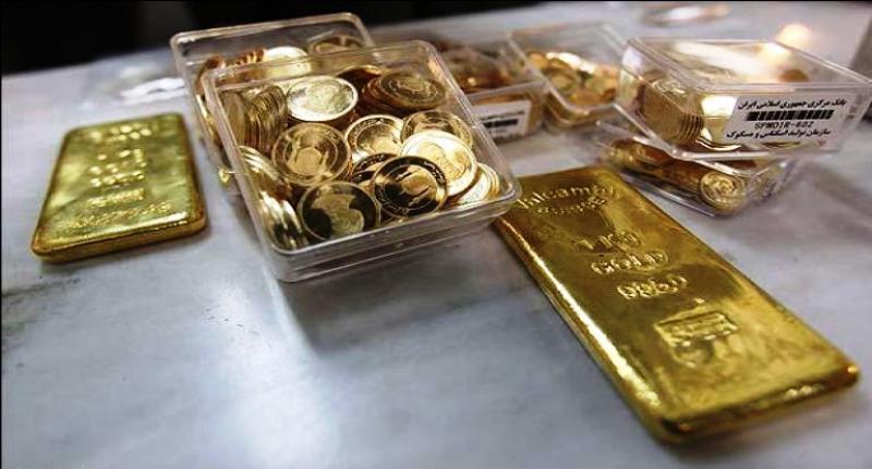 همه چیز درباره طرح حراج شمش طلا در بانک کارگشایی