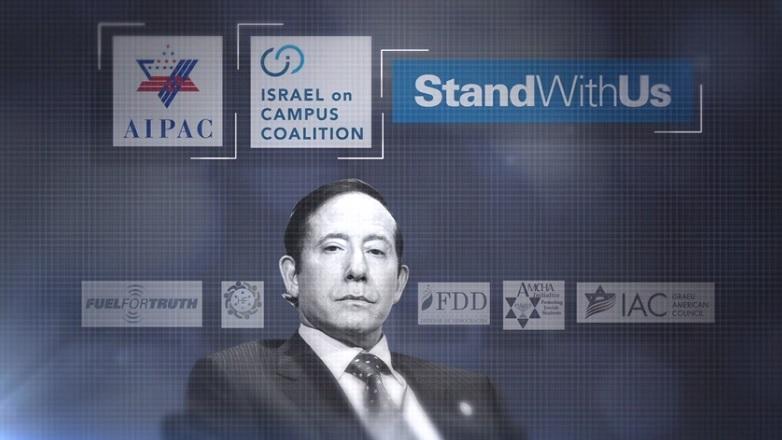 مستند جنجالی درباره اسرائیل منتشر شد