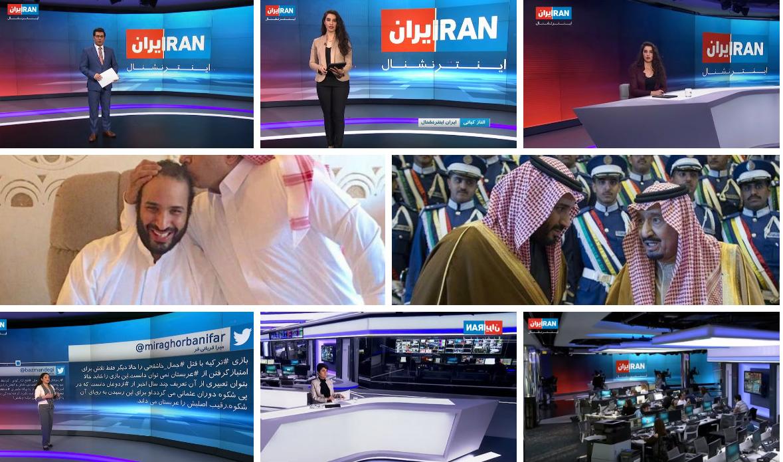 توئیت بعیدینژاد درباره افشاگری خبرنگار گاردین