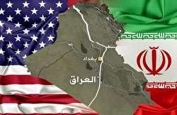 تقلای آمریکا برای دور کردن عراق از ایران