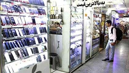 قیمت موبایل در بازار امروز ۲۷ آبان ۹۷