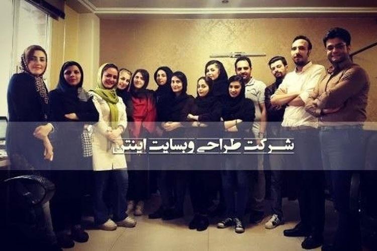 بهترین شرکت طراحی سایت در تهران را چگونه انتخاب کنیم؟