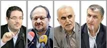 چالشهای پیش روی چهار وزیر جدید
