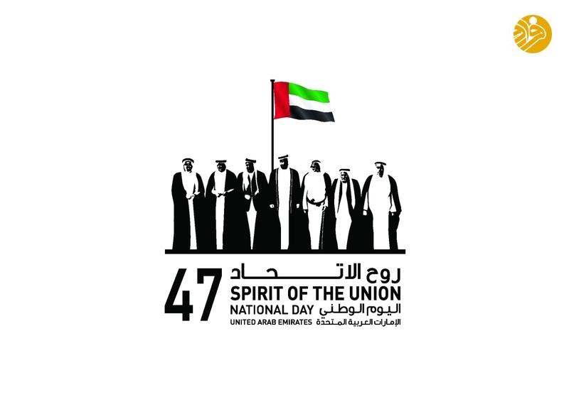 امارات متحده عربی چگونه تاسیس شد؟