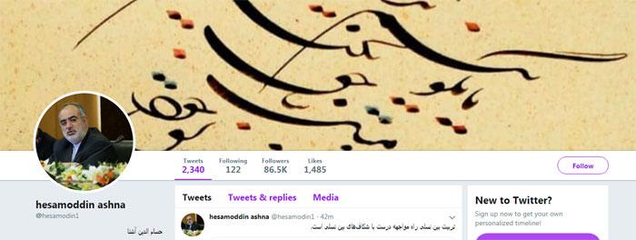 راز توئیتهای آشنا/ حسامالدین آشنا؛ تک تیرانداز دولت در توئیتر