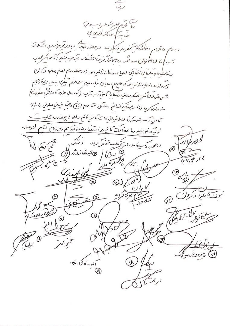 استعفای دسته جمعی ۱۹ نماینده مجلس