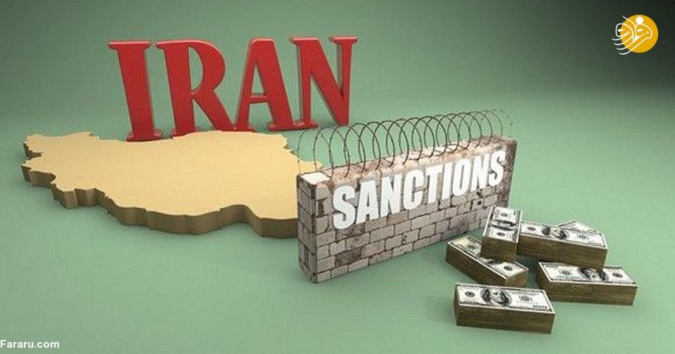 تلاش بانکهای آمریکا برای سرپیچی از تحریمها علیه ایران